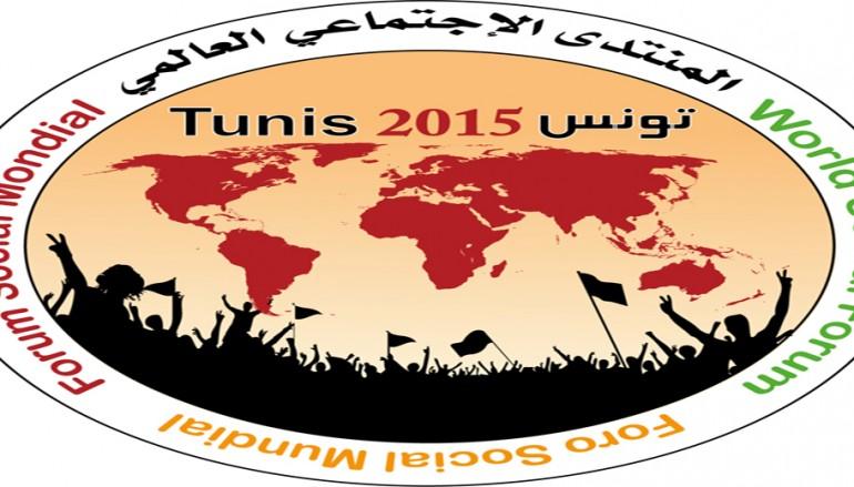 Le Forum Social Mondial 2015 aura lieu du 24 au 28 mars à Tunis